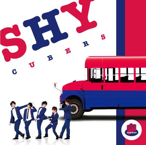Debut Single「SHY(通常盤)」