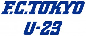 J_16.U-23_2段組_青logo [更新済み]