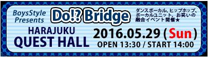 "【BIG NEWS""5""】5/29 「Do!?Bridge」にて新衣装お披露目決定!&インスタグラム開始!"