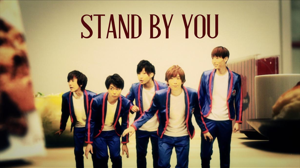 ★☆3rd Single「STAND BY YOU」ミュージックビデオ公開&新A写/JK写公開★☆
