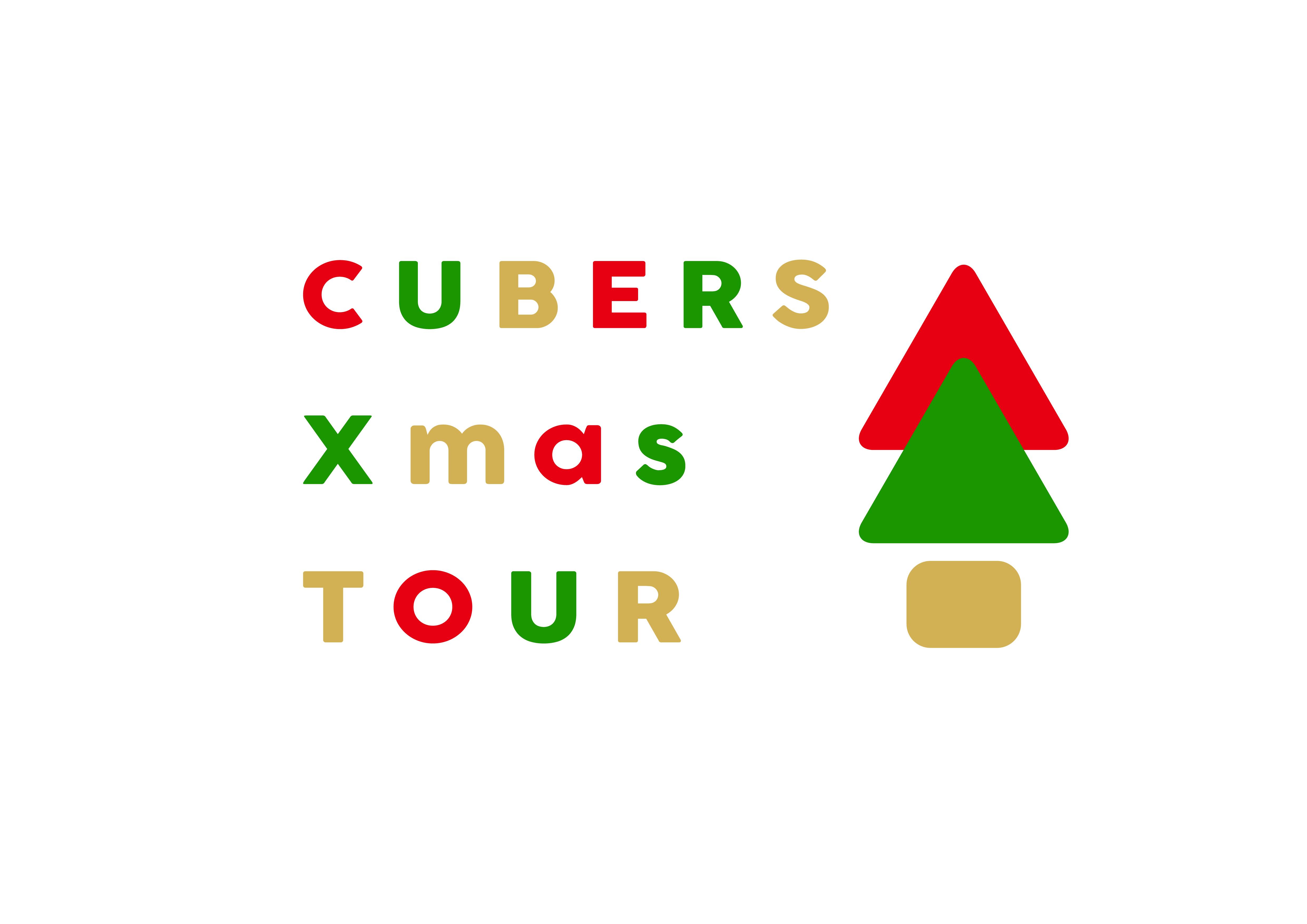 ☆★12月にクリスマスTOUR&12/25 CUBERS Christmas Special~2016年の感謝を込めて入場無料開催します~開催決定☆★