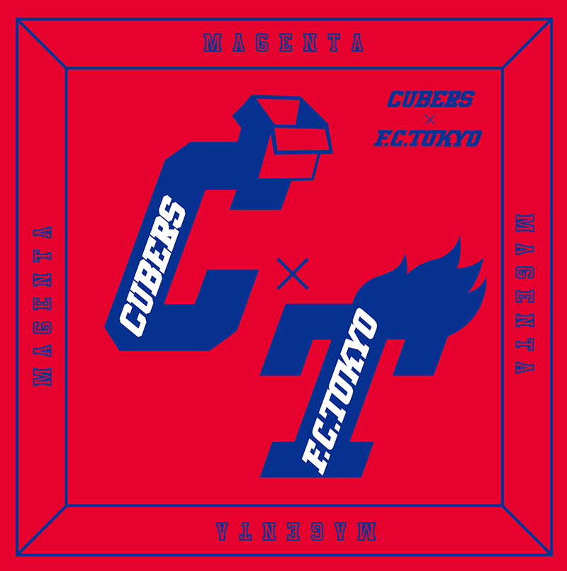 2nd EP「マゼンタ(FC東京コラボ盤)」