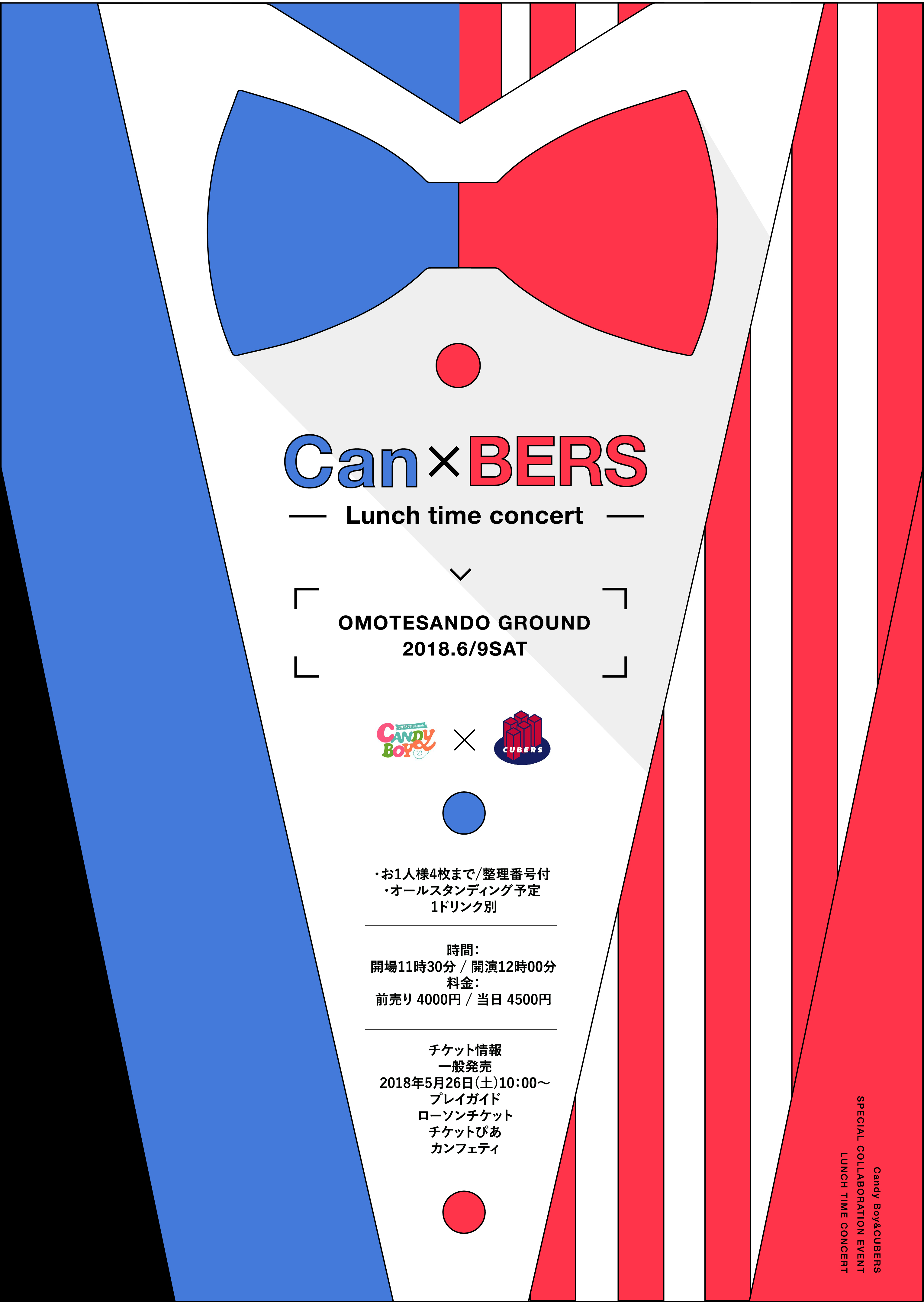 ☆★CUBERSとCandy Boyの2組で6月9日(土)に「Can×BERS -Lunch time concert -」開催★☆
