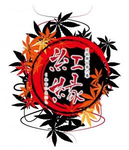 【高画質】sta_6_rogo