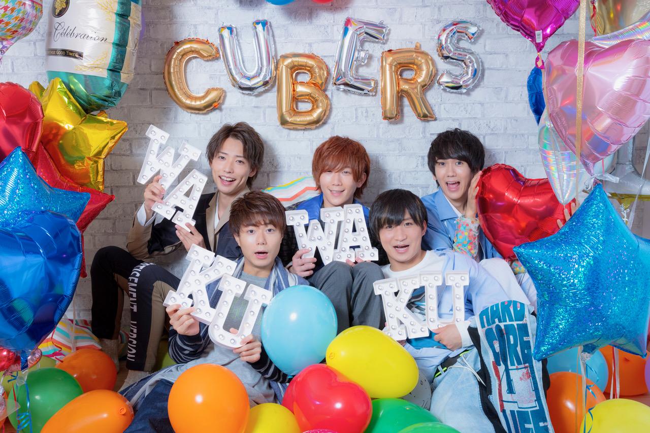 【NEWS】CUBERS 結成3周年記念LINE LIVEのお知らせ