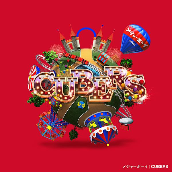 Major Debut Single「メジャーボーイ【通常盤】」