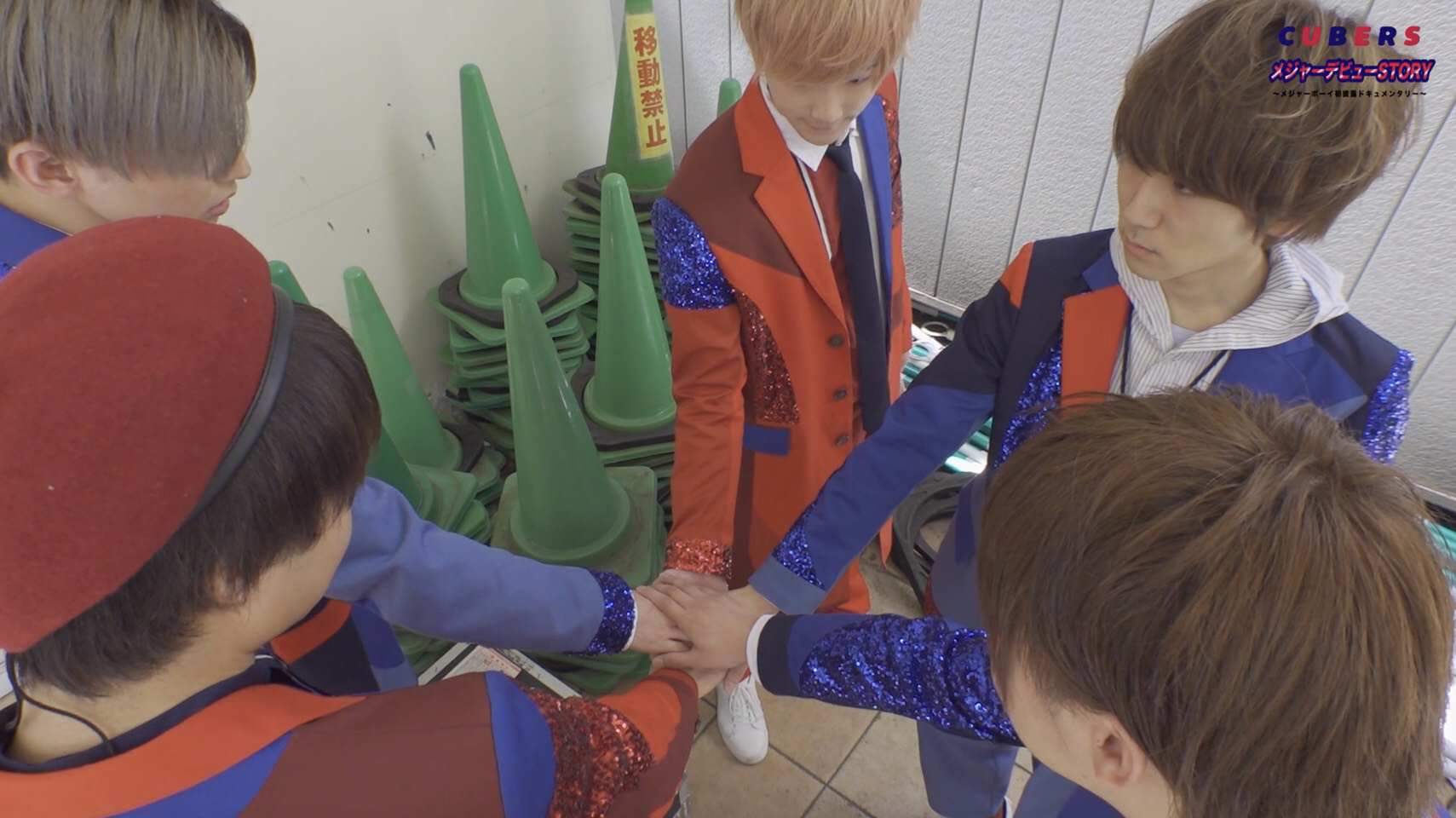 【NEWS】密着動画『メジャーデビューSTORY 〜メジャーボーイ初披露ドキュメンタリー 〜』の映像公開!