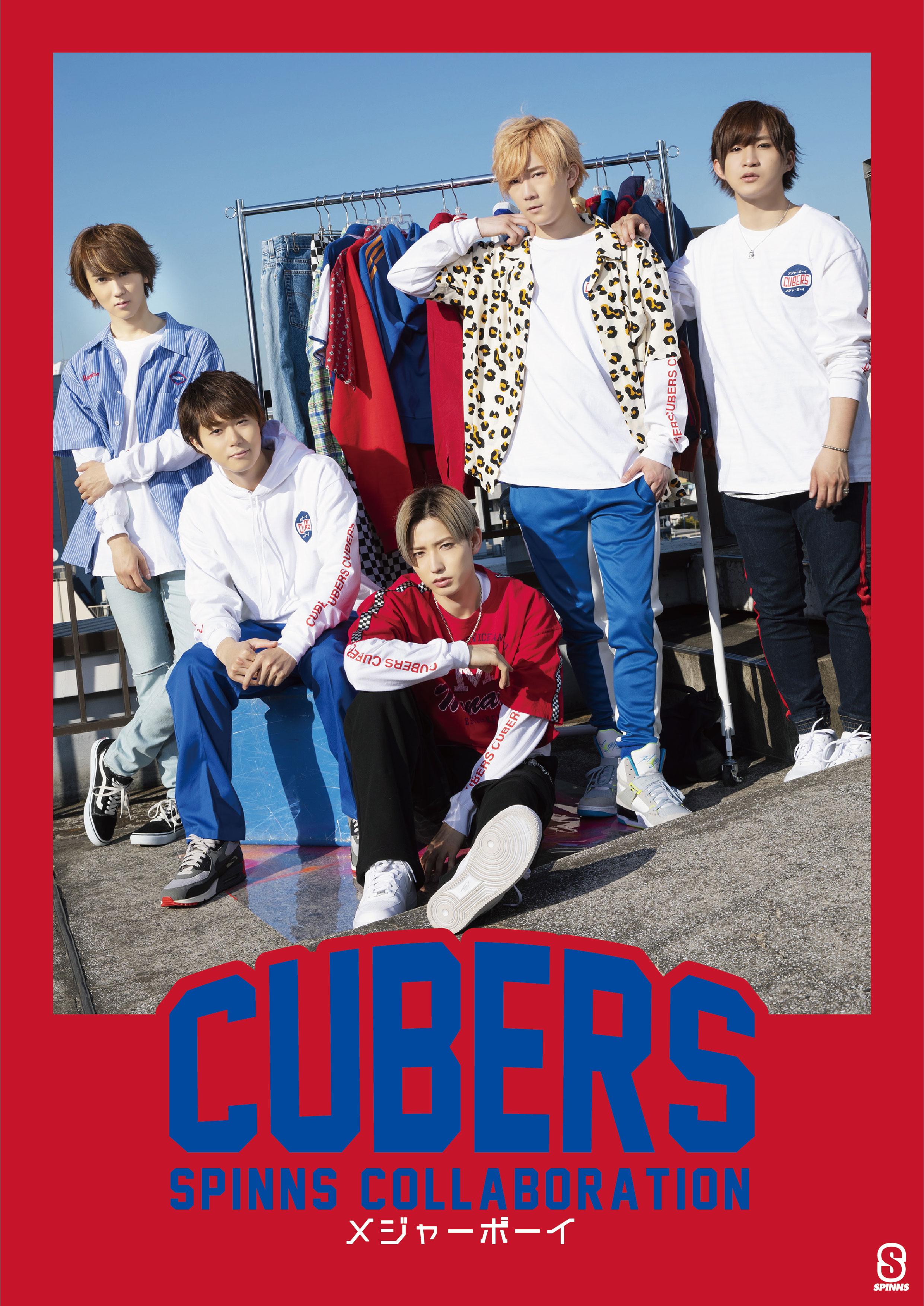 ☆★CUBERS×SPINNSコラボアイテム発売決定☆★