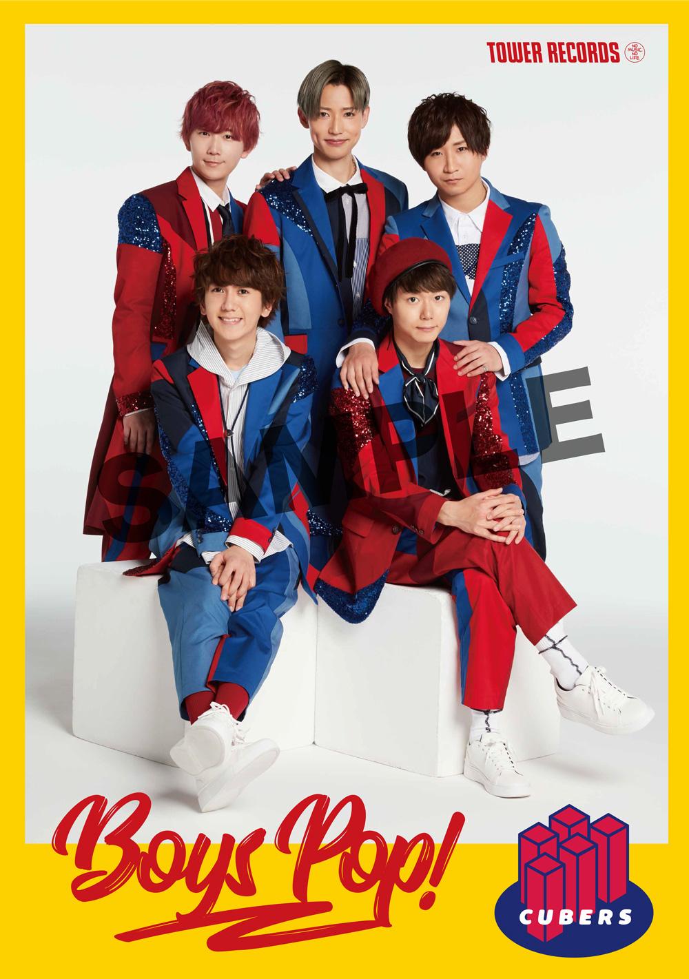 ★☆タワーレコードによるボーイズ・グループ大PUSH企画『BOYS POP!』 第25弾アーティストにCUBERSが決定★☆