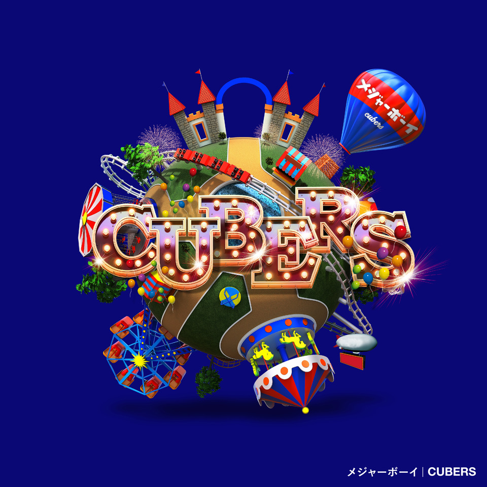 "【MEDIA】CUBERSがニッポン放送 ""5月度優秀新人""に決定!"