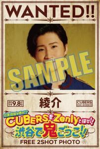 ryosuke_sample