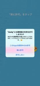 zenly7