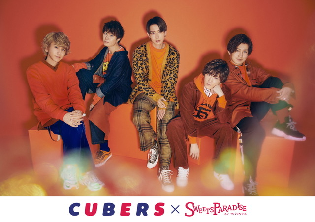 ★☆CUBERS × SWEETS PARADISE コラボメニュー発表★☆