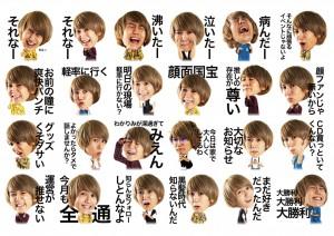 9taro_stamp