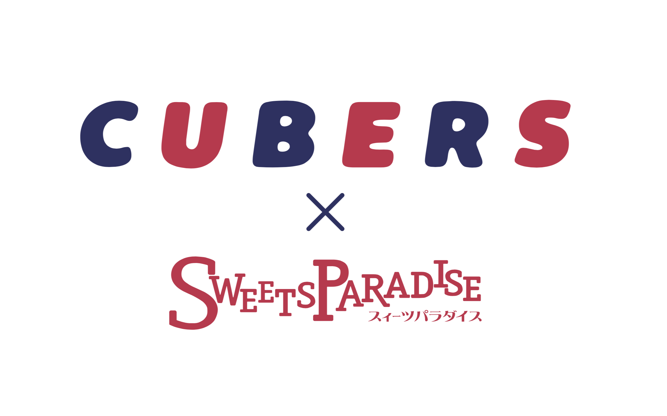 """★☆""""CUBERS × SWEETS PARADISE""""コラボカフェの開催が決定!★☆"""