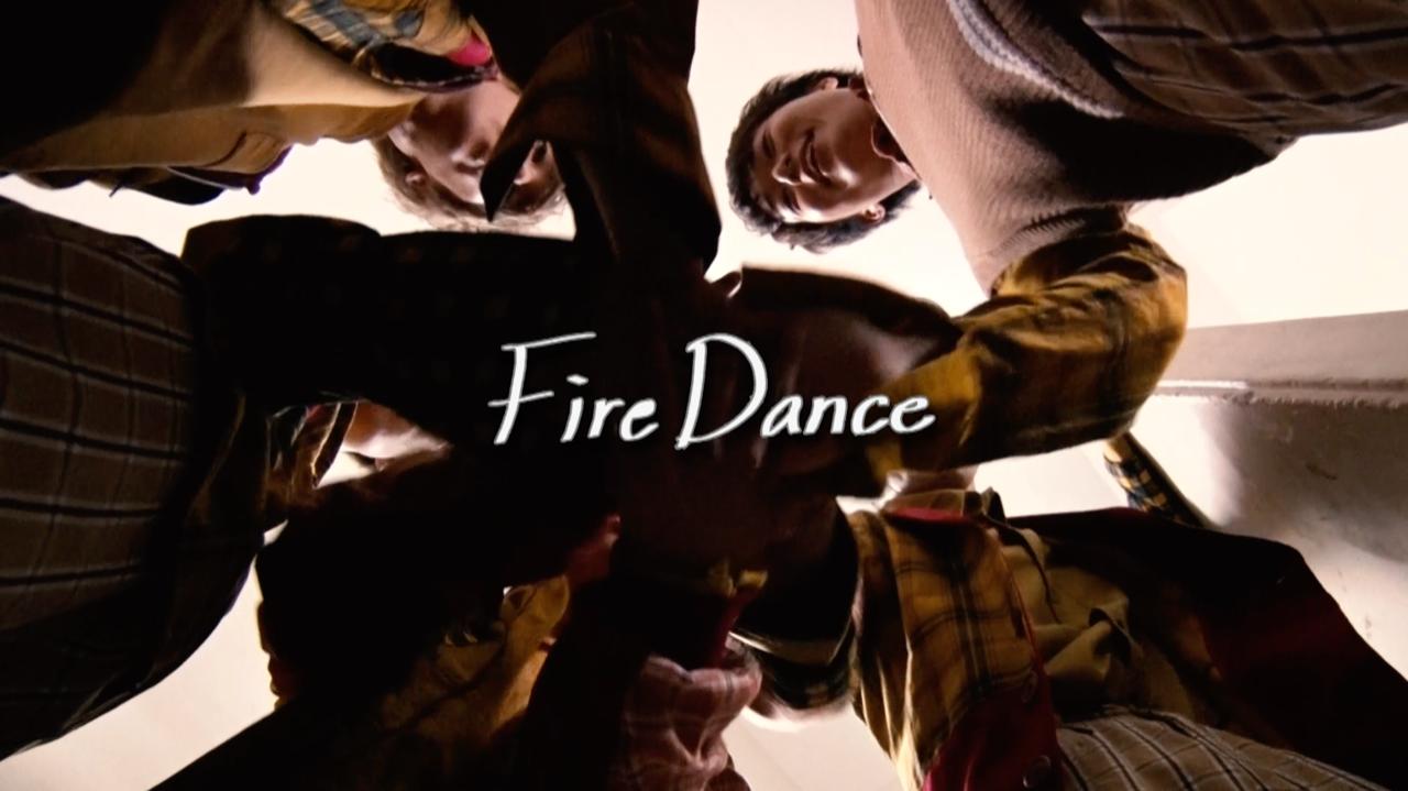 ★☆Loppi・HMV限定盤シングル「Fire Dance」リリックMV公開★☆