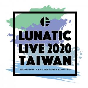 2020rogo_lunatictaiwan
