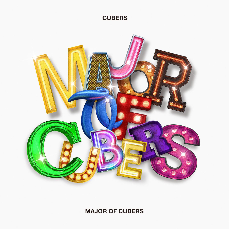 ★☆6月24日(水)にメジャー1stアルバム「MAJOR OF CUBERS」発売決定★☆