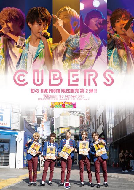 【お知らせ】CUBERS 初のLIVE PHOTO 第2弾 販売スタート!