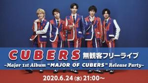 cubers_yt_start2