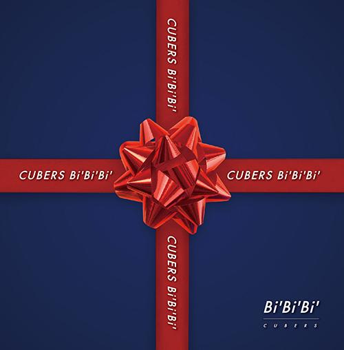 2nd Single「Bi'Bi'Bi'(通常盤)」