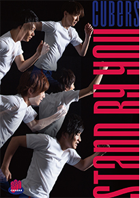 3rd Single「STAND BY YOU(DVD盤)」