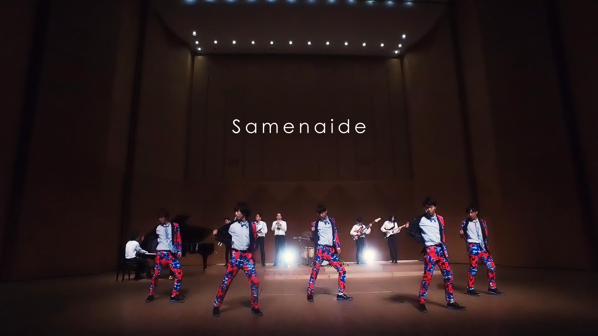 "☆★BIG NEWS""2″ 新曲「Samenaide」ミュージックビデオ公開☆★"