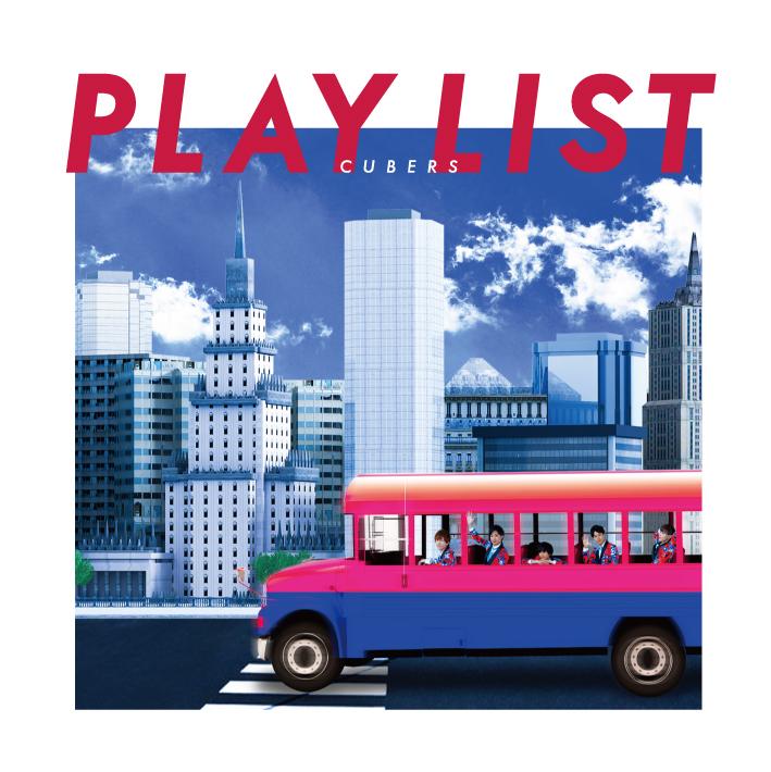 1st ALBUM「PLAY LIST(Type-B)」