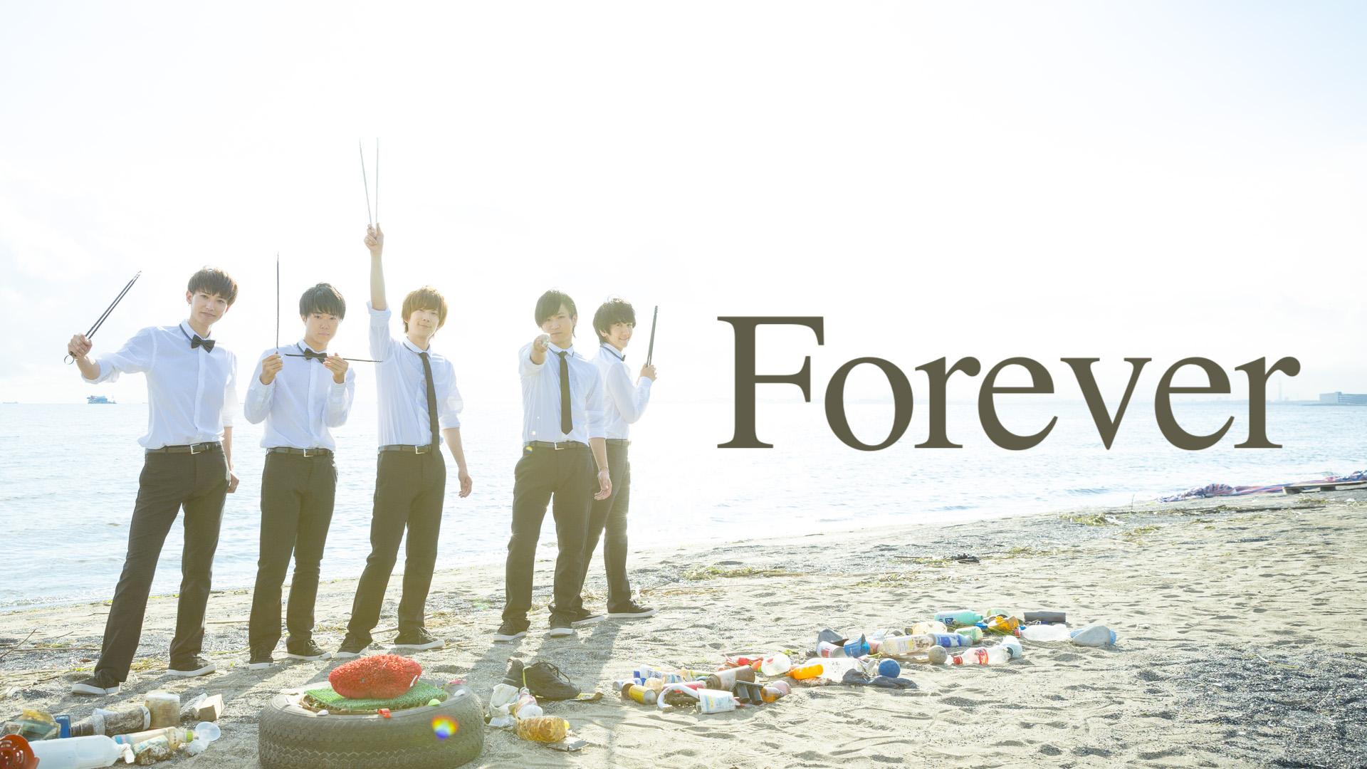 ☆★「Forever」MUSIC VIDEO公開&本日、9月8日1st ALBUM『PLAY LIST』発売☆★