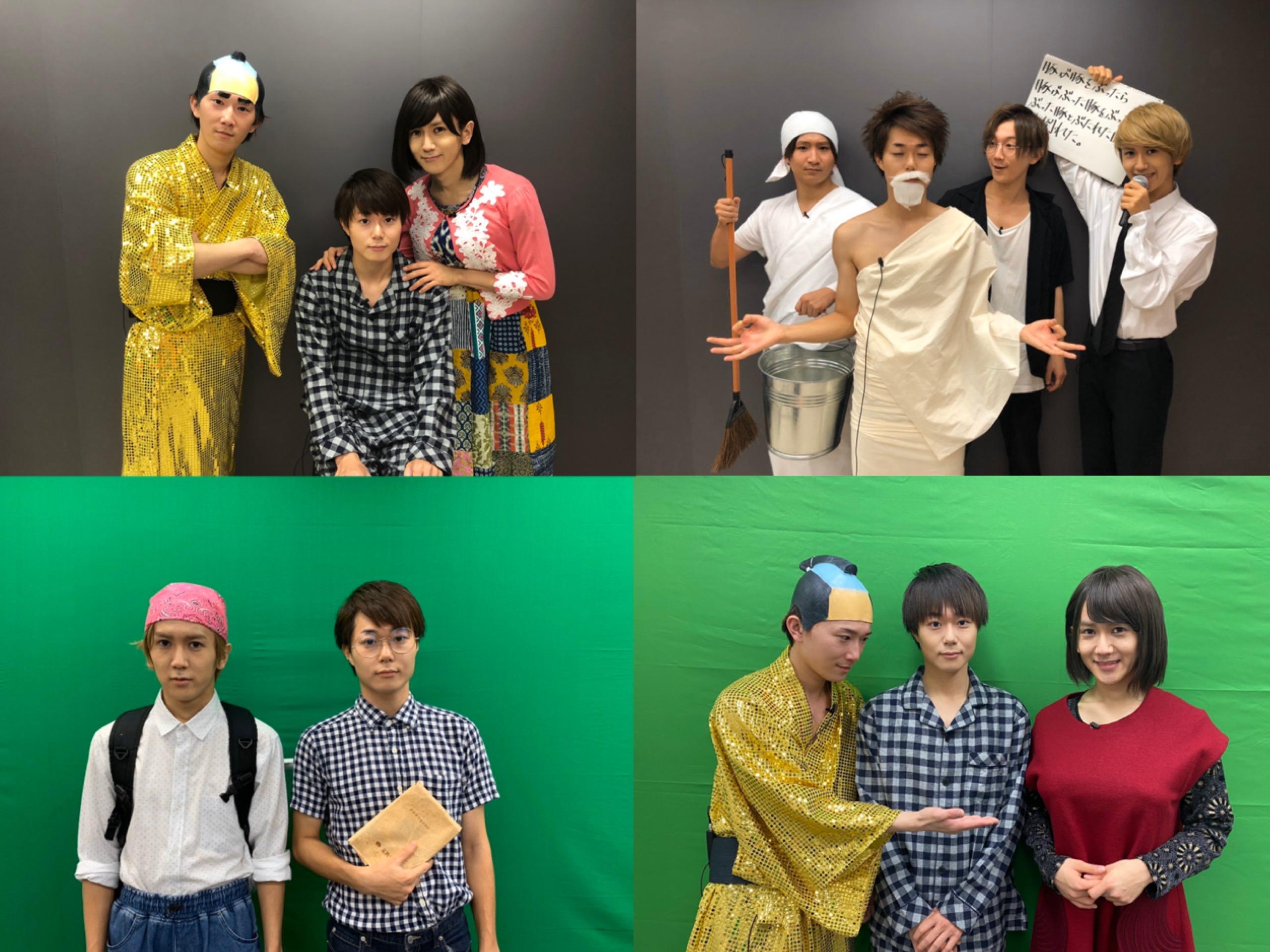 ★☆LINE LIVE「CUBERS のキュバっていこうぜ!!」で放送されたコントを一挙大公開★☆