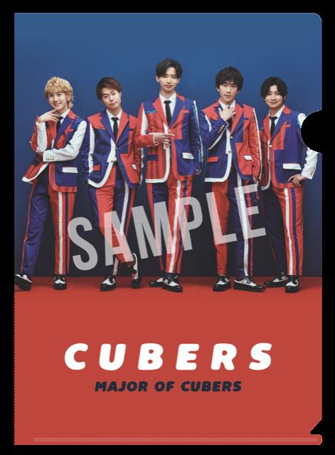 【NEWS】メジャー1stアルバム「MAJOR OF CUBERS」特典絵柄&配布店舗発表!
