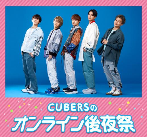 【NEWS】メジャー4thシングル「ピンキーリング」発売記念 オンラインイベントの追加開催が決定!