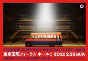 cubers-forum-pos-03