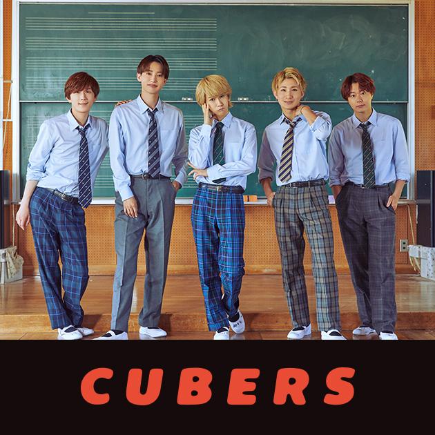 【NEWS】「CUBERS × 祭nine. 」ラッフルにてオンラインくじの販売が決定!(7/31迄)