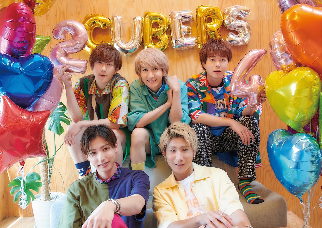【NEWS】8/27(金)〜8/28(土) YouTube Live にて24時間生配信企画「CUBERS 24HOUR」の開催が決定!