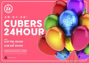 cubers_24hour_pop.aai