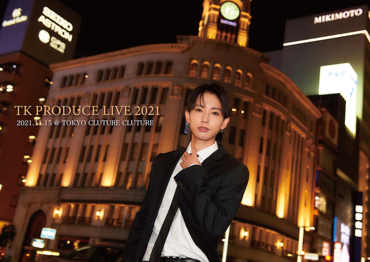 【NEWS】11/15(月) TAKA生誕「TK PRODUCE LIVE 2021」開催決定!